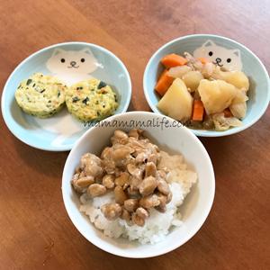 二歳 食事 嫌がる メニュー レシピ 食材 冷凍食品 冷凍食材 レトルト 朝食 夕食