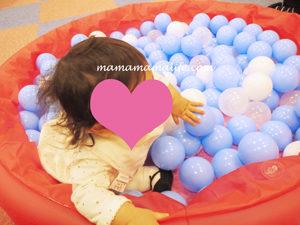 生後8ヶ月 つかまり立ち 赤ちゃん ベビー 乳児 ボールプール 屋内施設