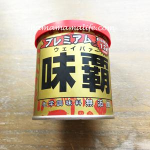 プレミアムウェイパー中華調味料