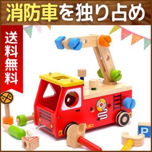 消防車のブロック